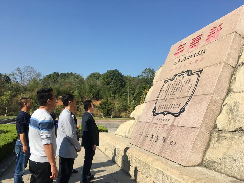 天兴党支部组织党员瞻仰陈独秀陵园