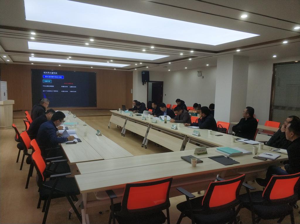 前江自来水厂(二期)扩建工程初步设计专家评审会召开