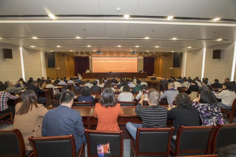 集团公司举行民法典专题宣讲会